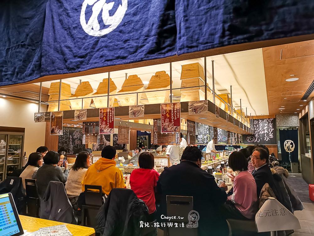 搶搶滾 想吃要有最大耐心 東京車站旁 KITTE大樓 根室花丸迴轉壽司