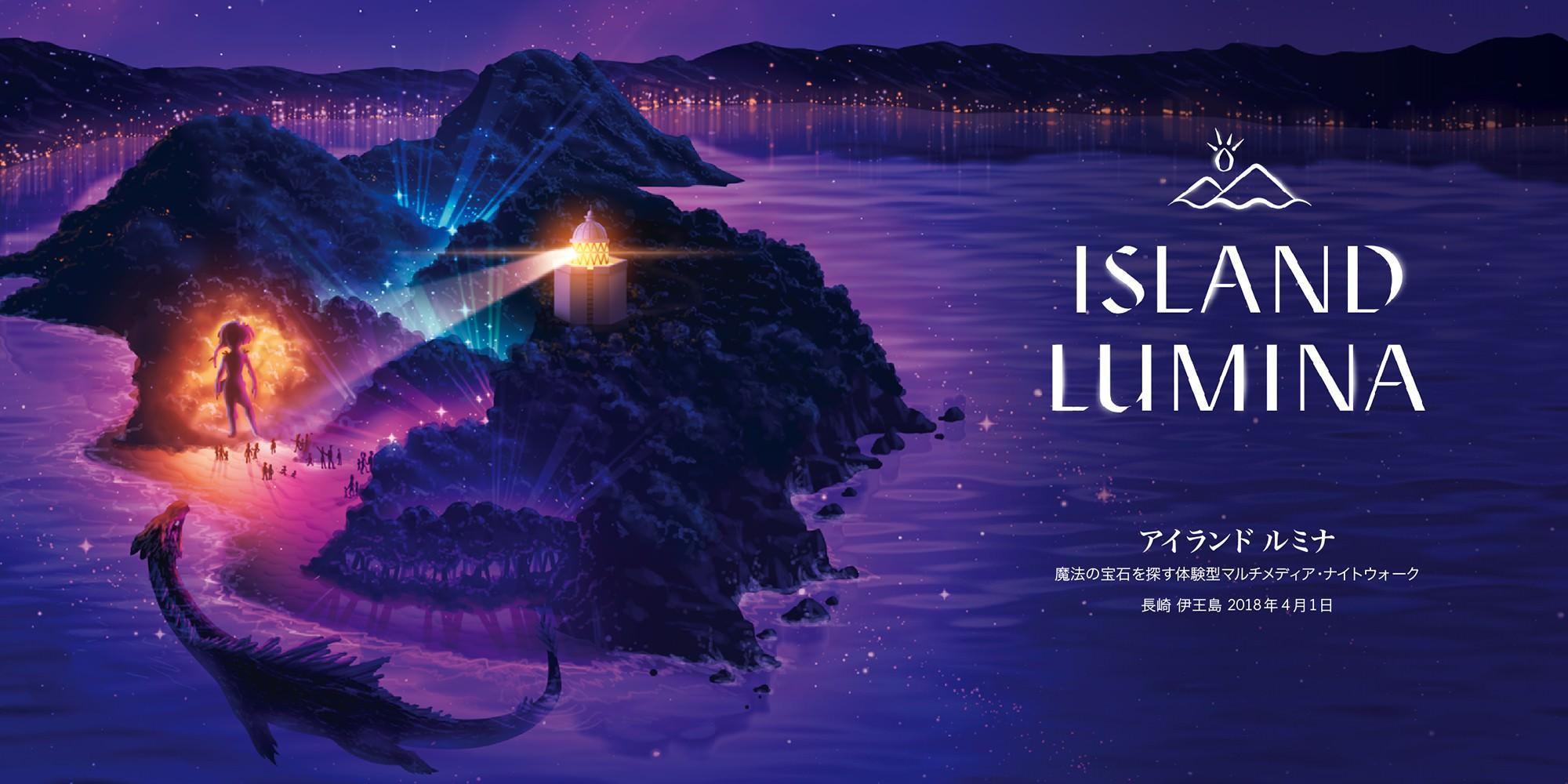 entertainment-island-lumina-00-pc