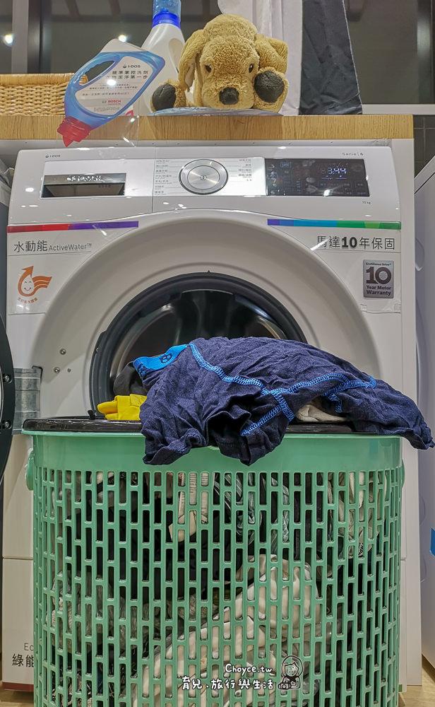 家電進化史見證 博世滾筒洗衣機太神奇 自動精算洗劑 1ml都不浪費 Bosch i-DOS 智慧精算洗衣機