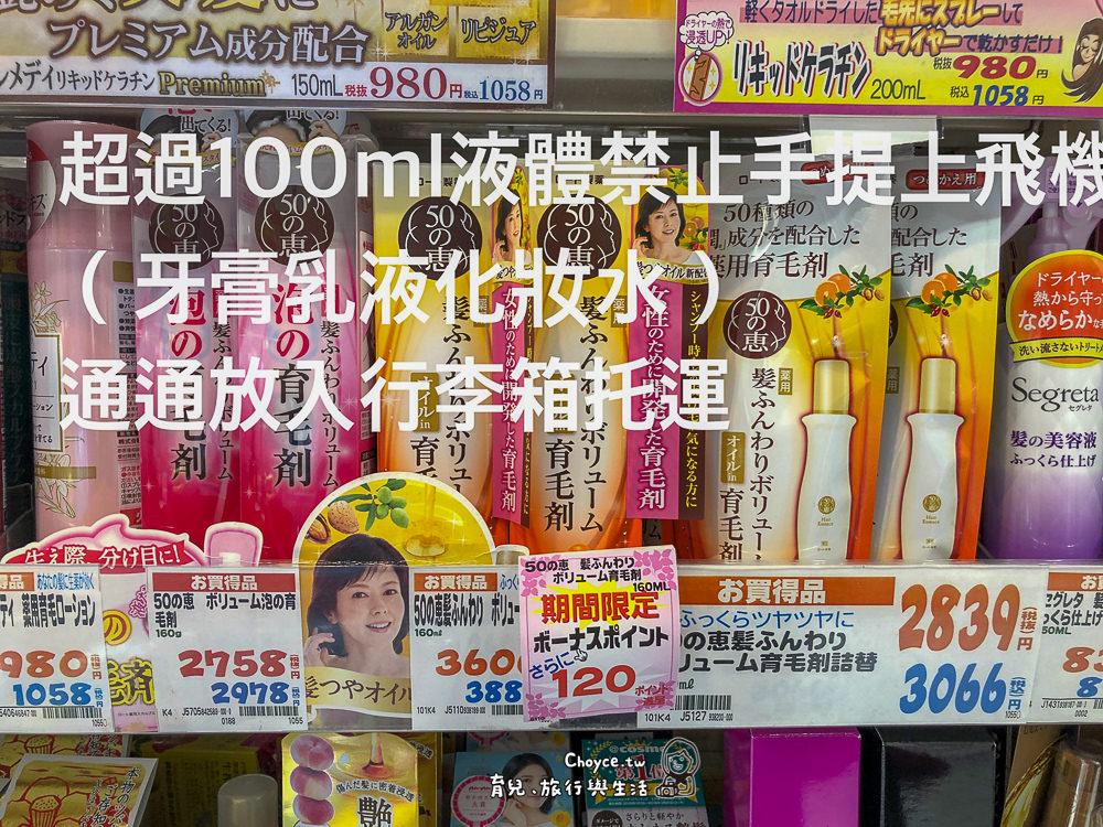 IMG_8460