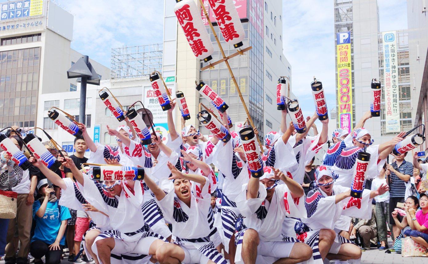 今夏必訪 阿波舞再掀熱潮 四國之夏 德島之舞 YOKOSO AWAODORI TAIWAN