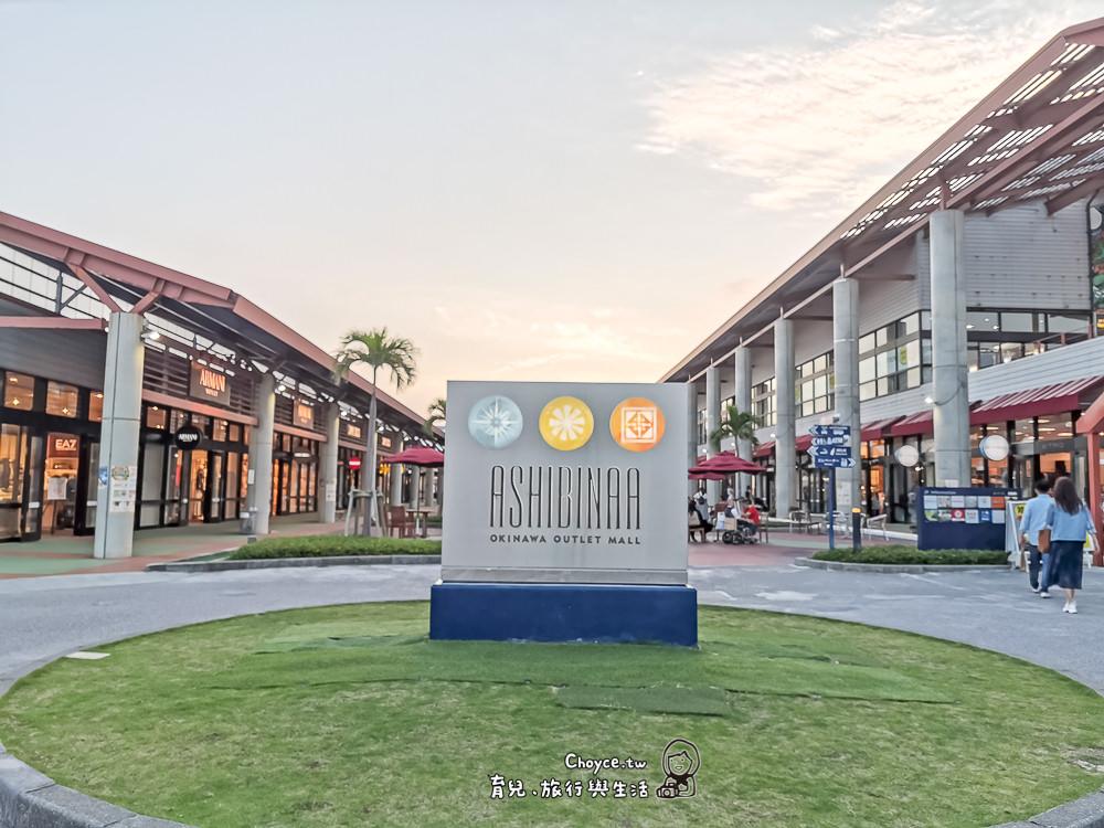 沖繩租車自駕 ASHIBINAA outlet 簡單介紹 LE CREUSET,森林家族,電器與藥妝店