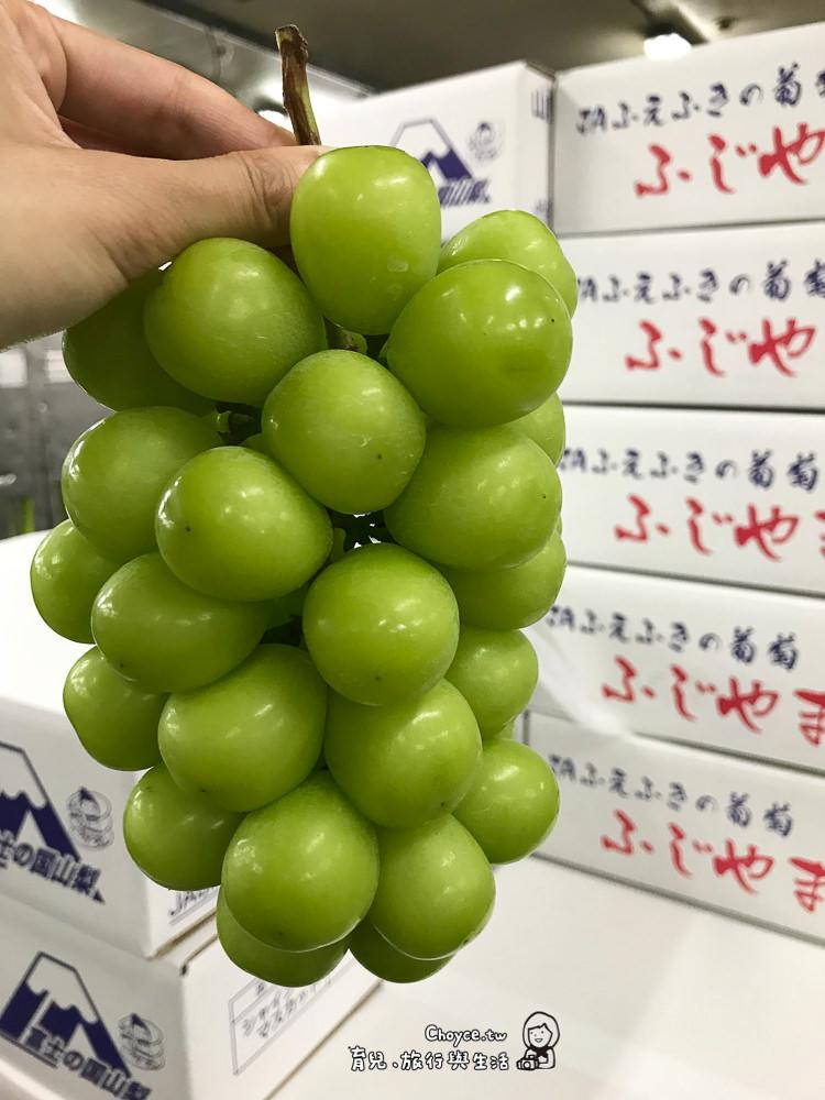 foodsjapan-3