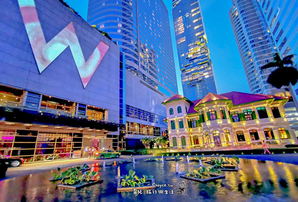 泰享受啦之健康俱樂部 Health Land SPA 泰國曼谷按摩 中間價位 W hotel旁