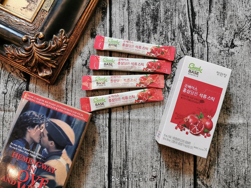 韓女美妍朝氣的最佳補給 正官庄高麗蔘紅石榴精華飲隨手帶著青春美麗之源