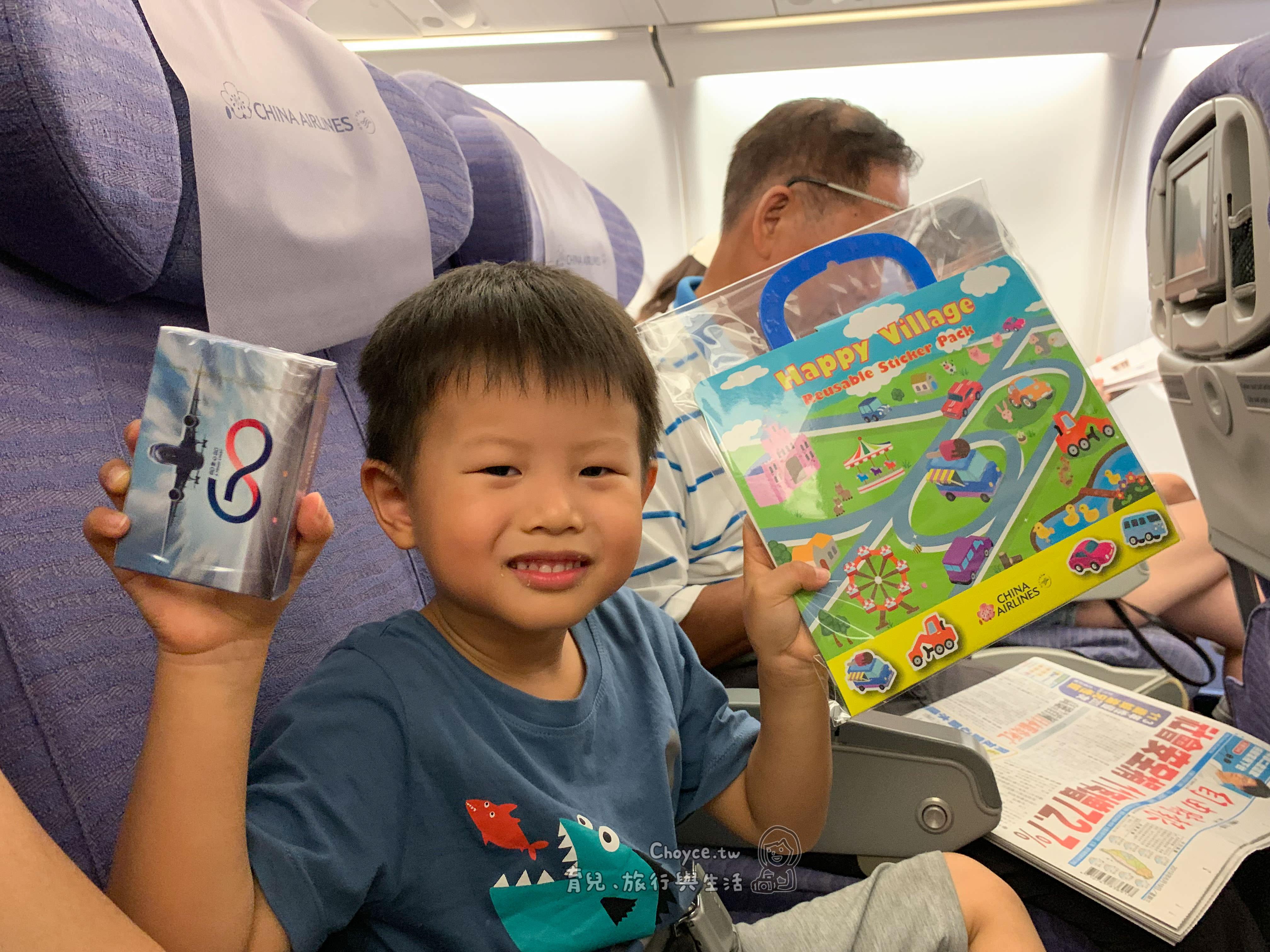 首爾|親子自助行 仁川機場直達首爾站AREX機場快線 事先買好交通票券 出示電子憑證掃描QR Code 兌換實體車票