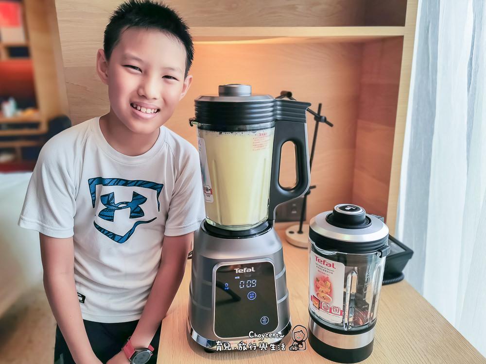 讓孩子們搶當小廚神的營養神器-Tefal法國特福真空高速火氧機