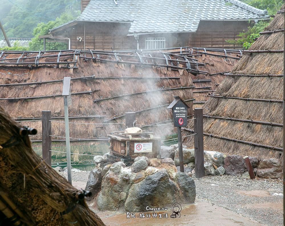kyusyu-1177