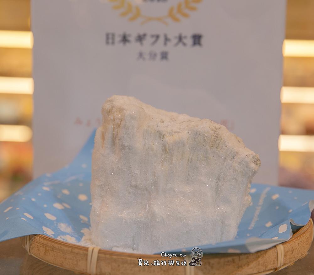 kyusyu-1181