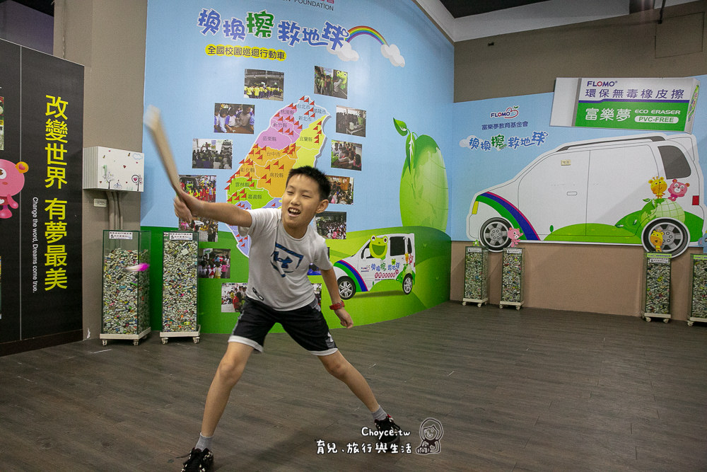 日本童玩節開跑 創造不同親子暑假回憶 就在FLOMO富樂夢觀光工廠 高雄親子熱點 拒絕PVC