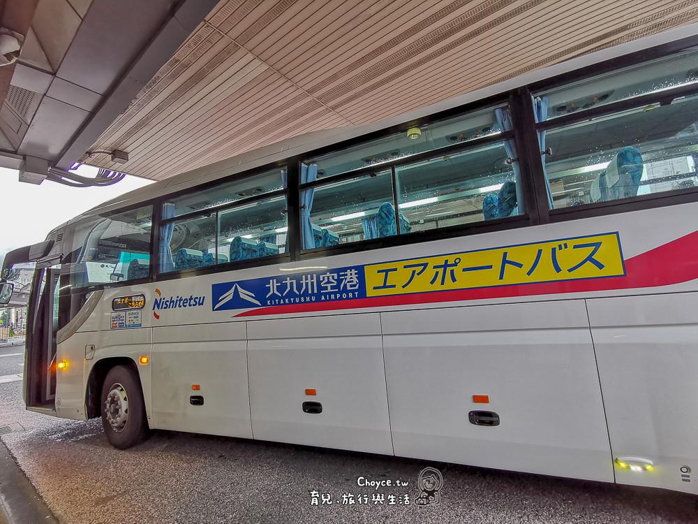 KYUSYU-81