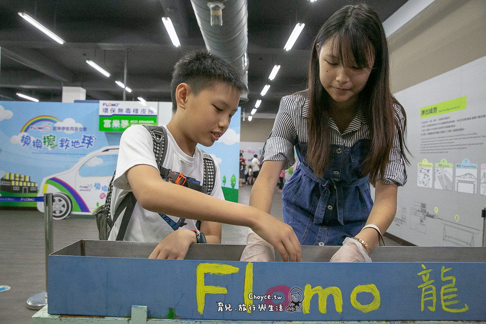 FLOMO-148