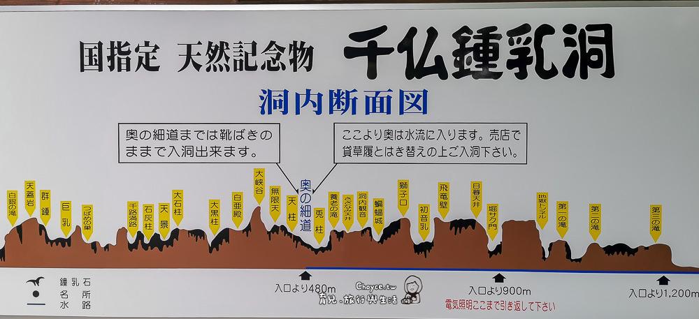 KYUSYU-179