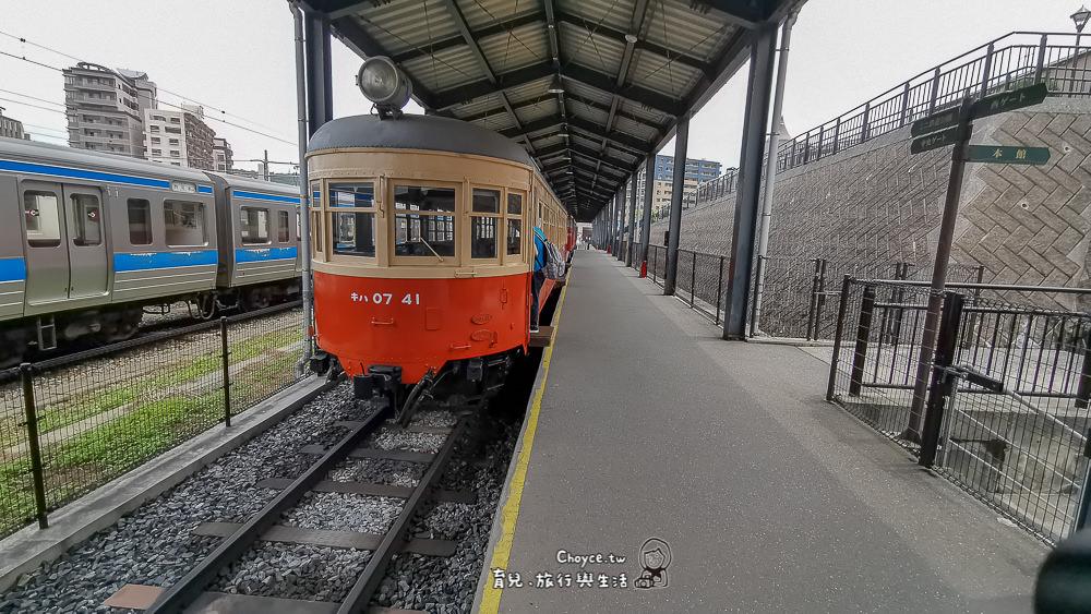 KYUSYU-263