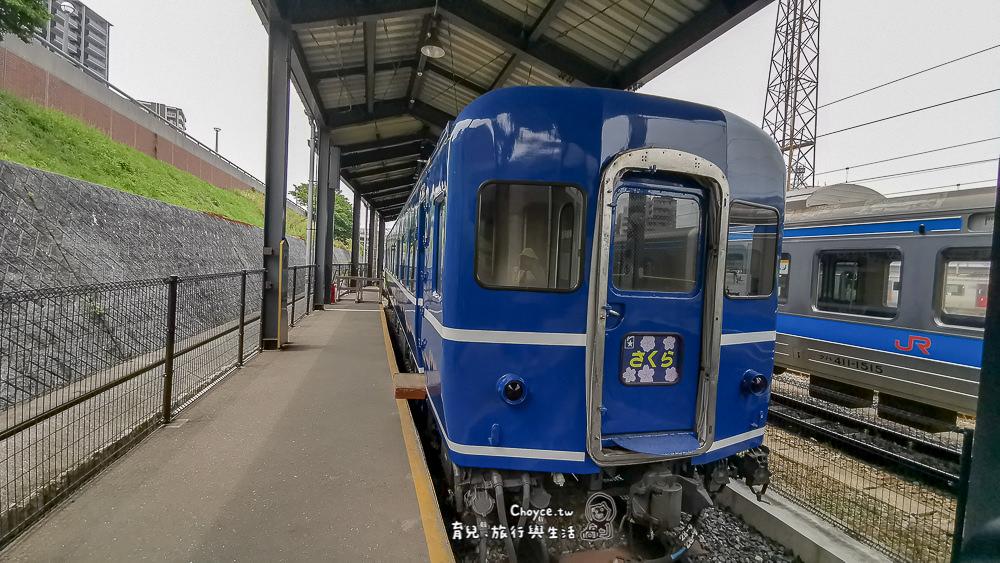 KYUSYU-268