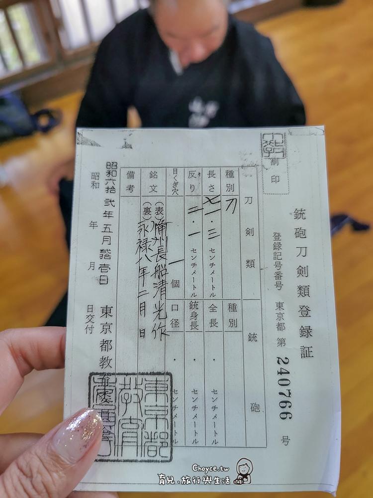 yamakata-72