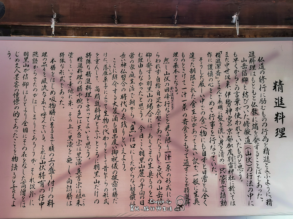yamakata-465