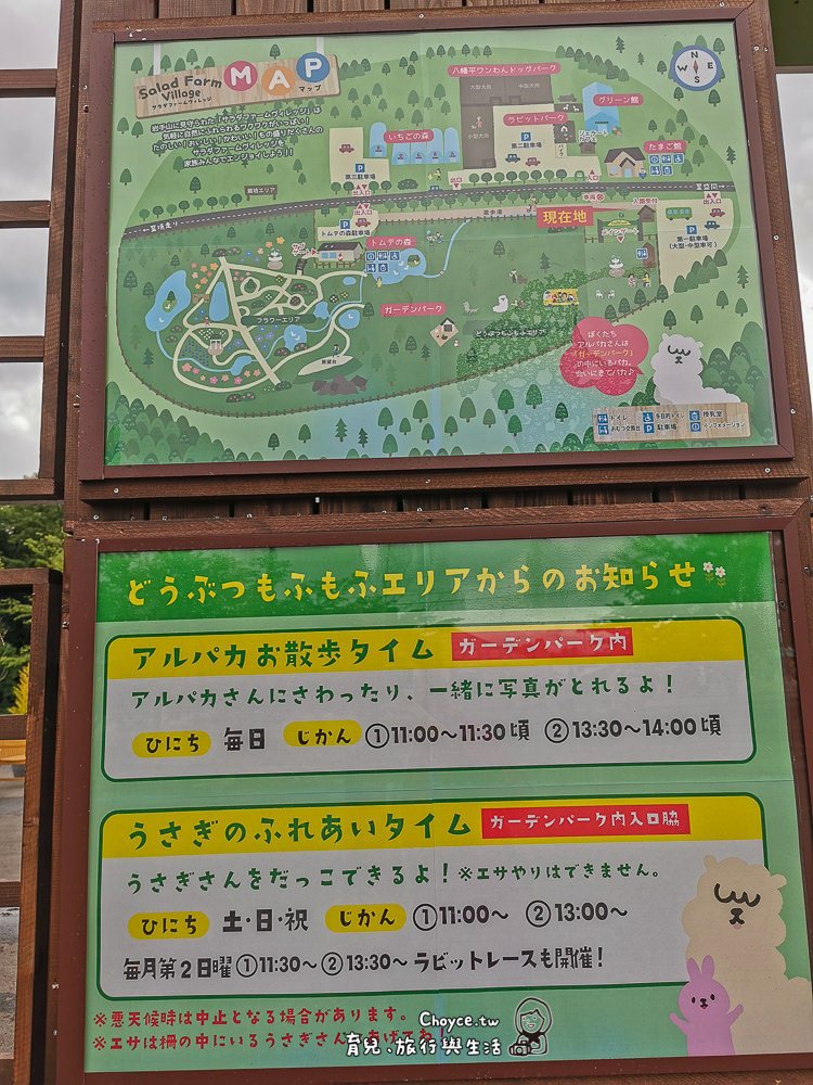 iwate-1