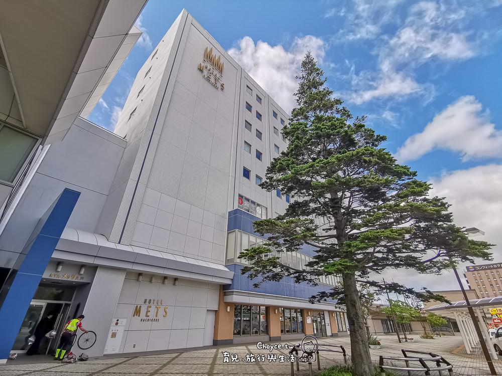 八戶中心點最佳住宿推薦 八戶新幹線車站樓上 JR東日本八戶Mets hotel