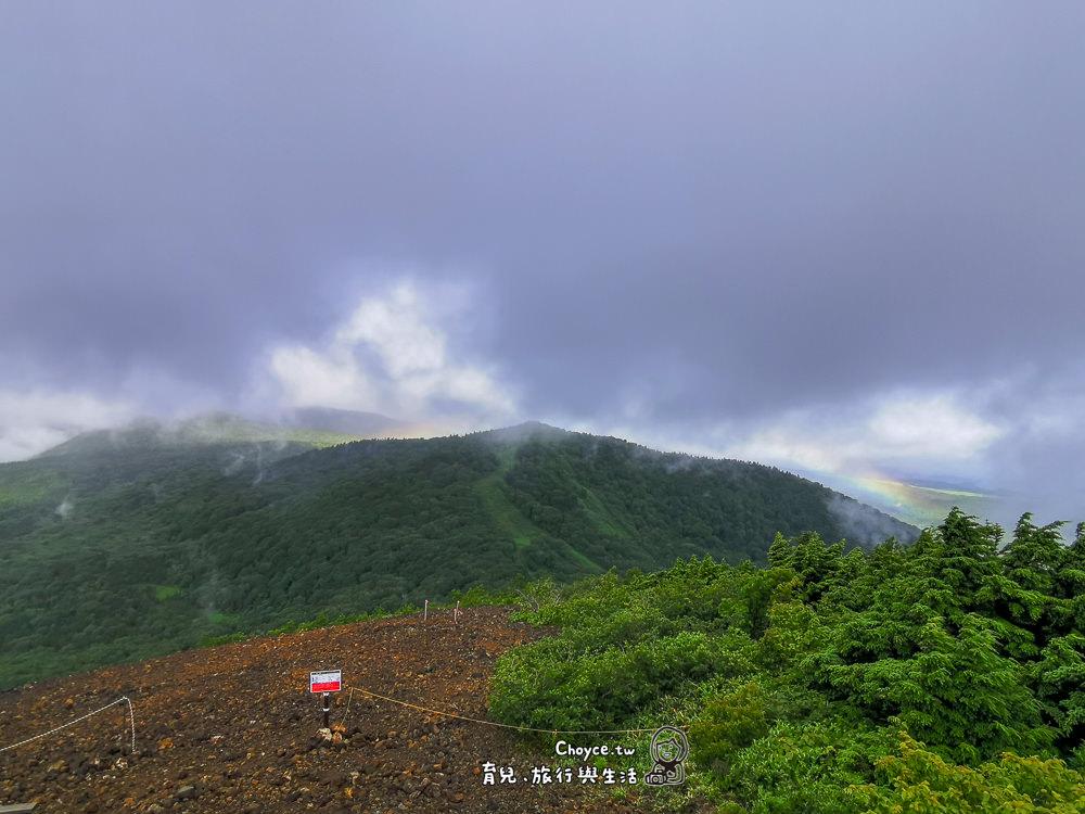 iwate-208