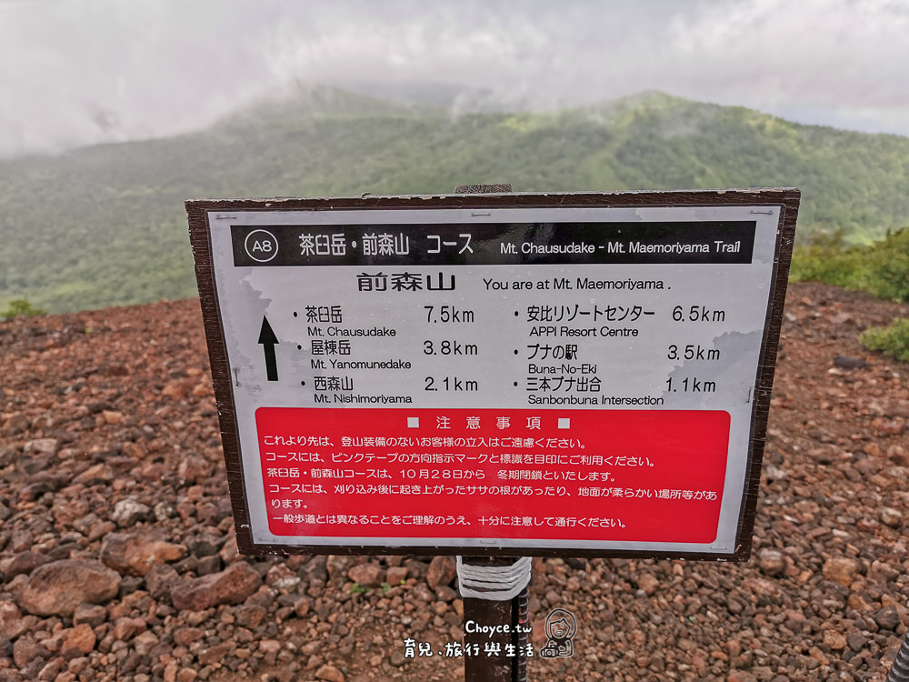 iwate-213
