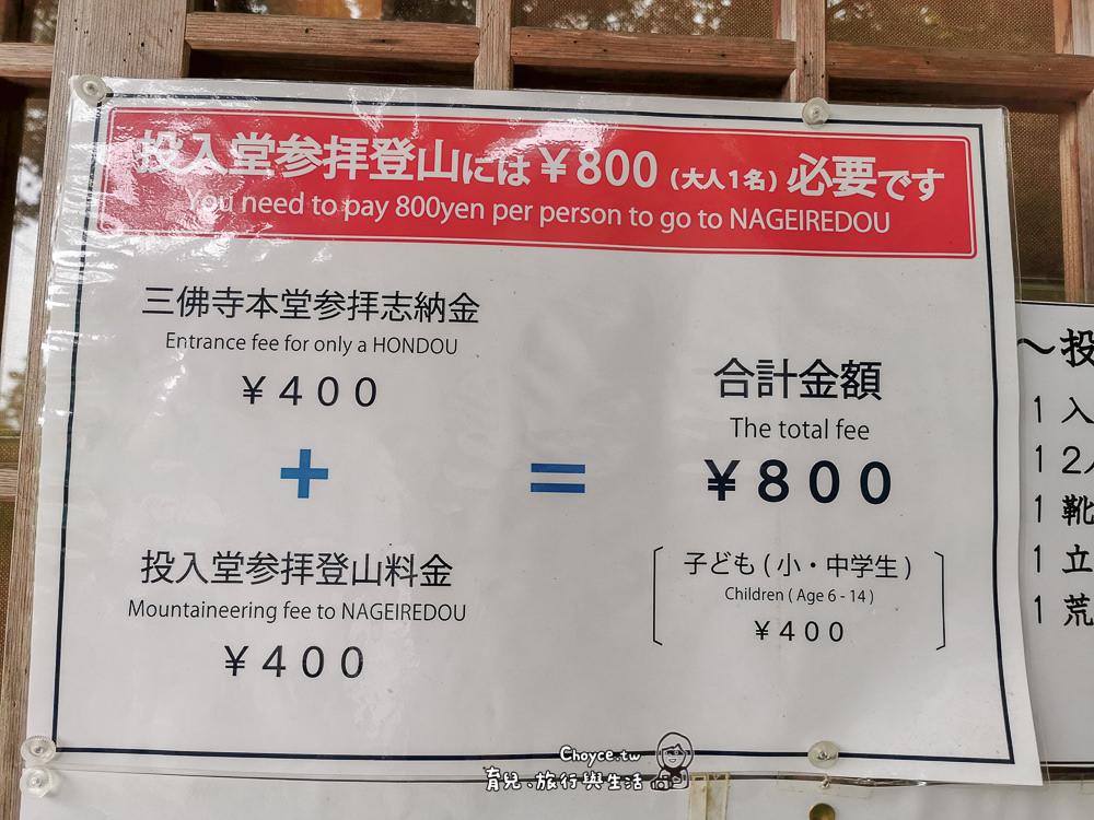 tottori-270
