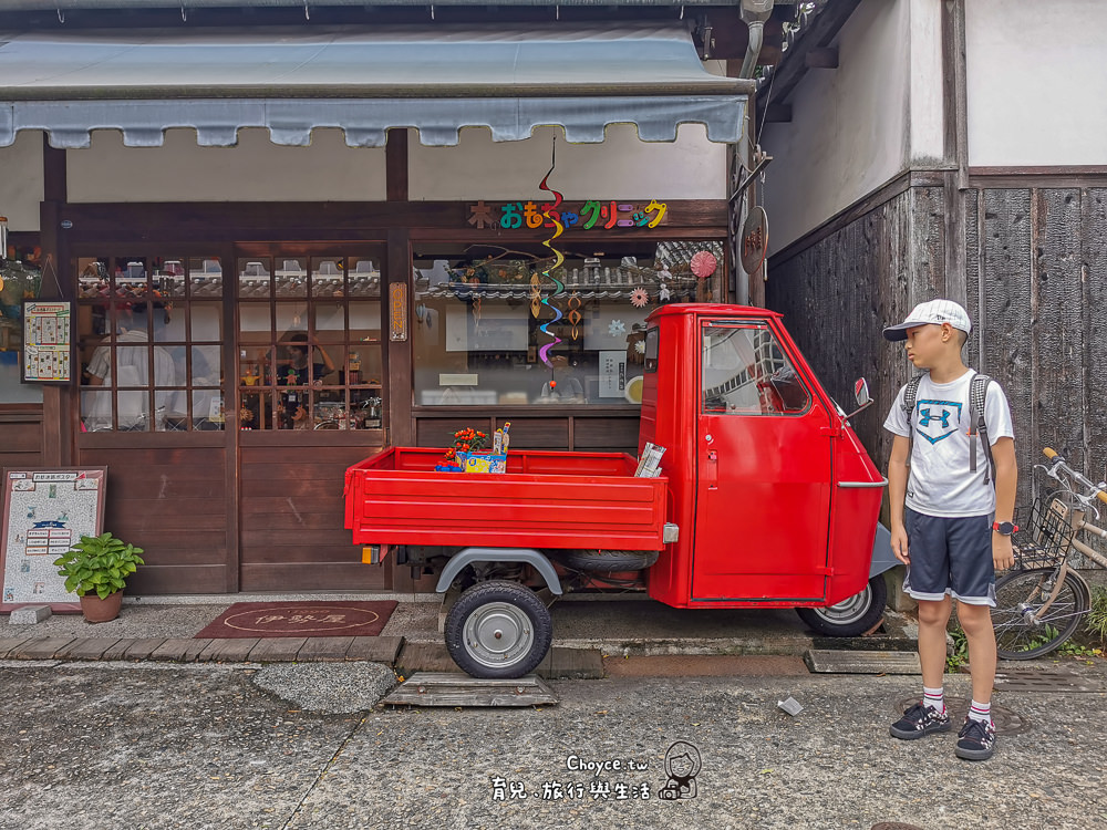 okayama-280