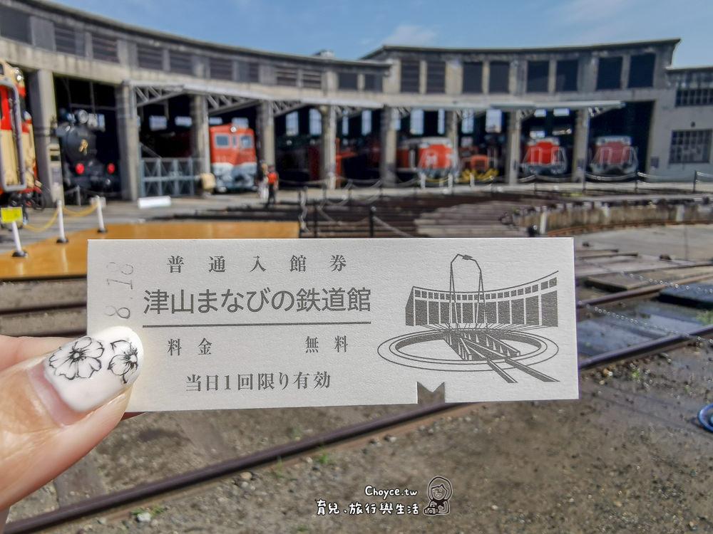 okayama-571
