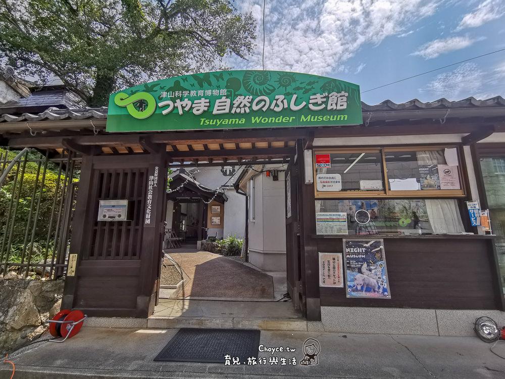 okayama-628