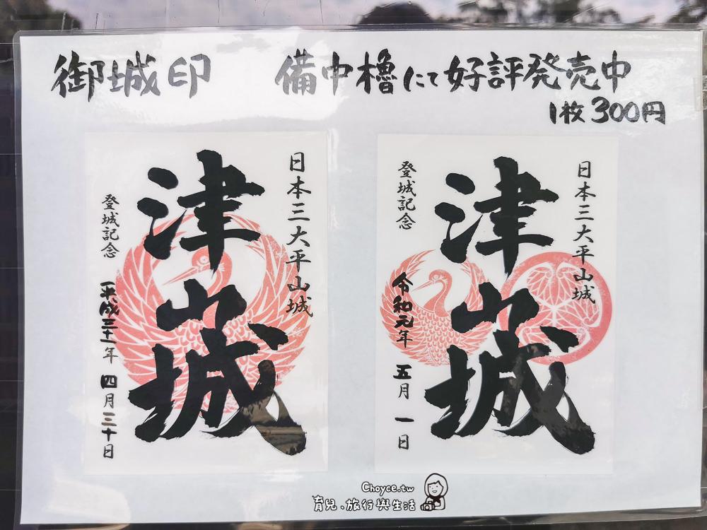 okayama-633