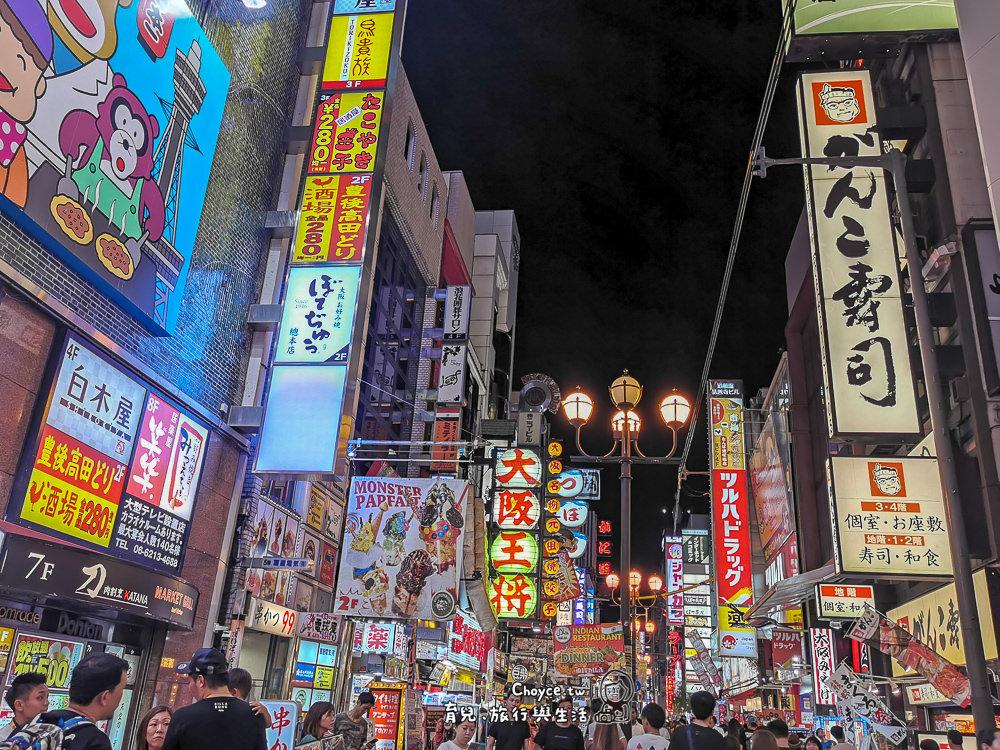 2019關西賞楓預備備 京都大阪與環球影城這樣玩準沒錯Booking.com訂房