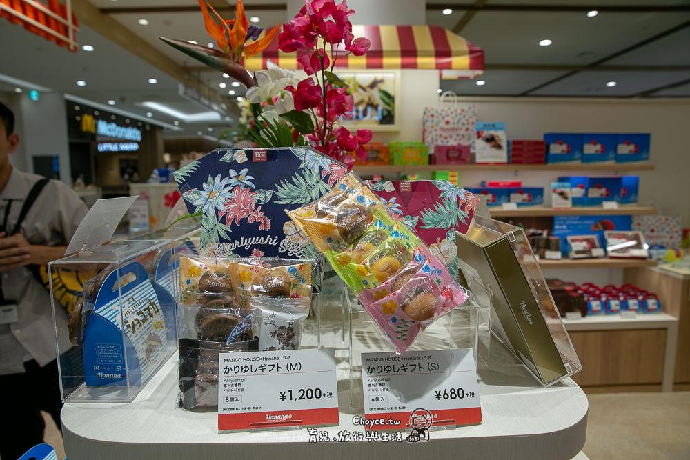 okinawa-361