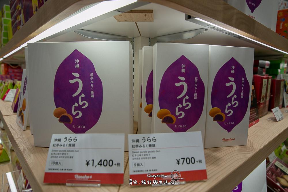 okinawa-368