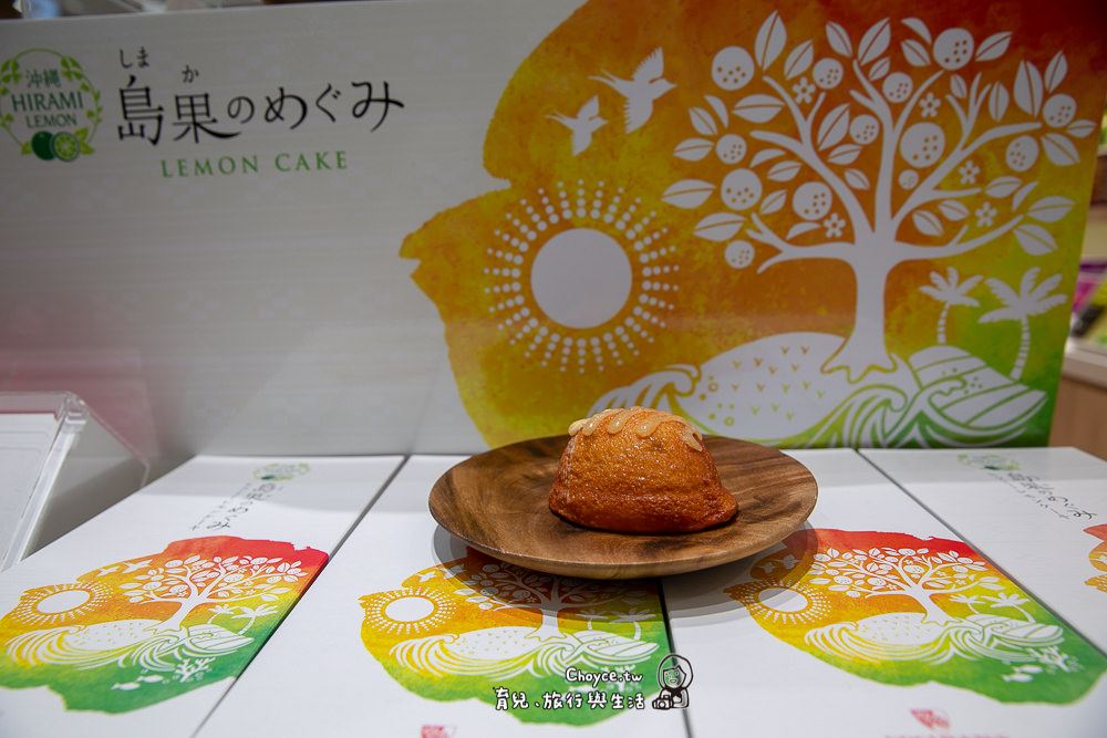 okinawa-371