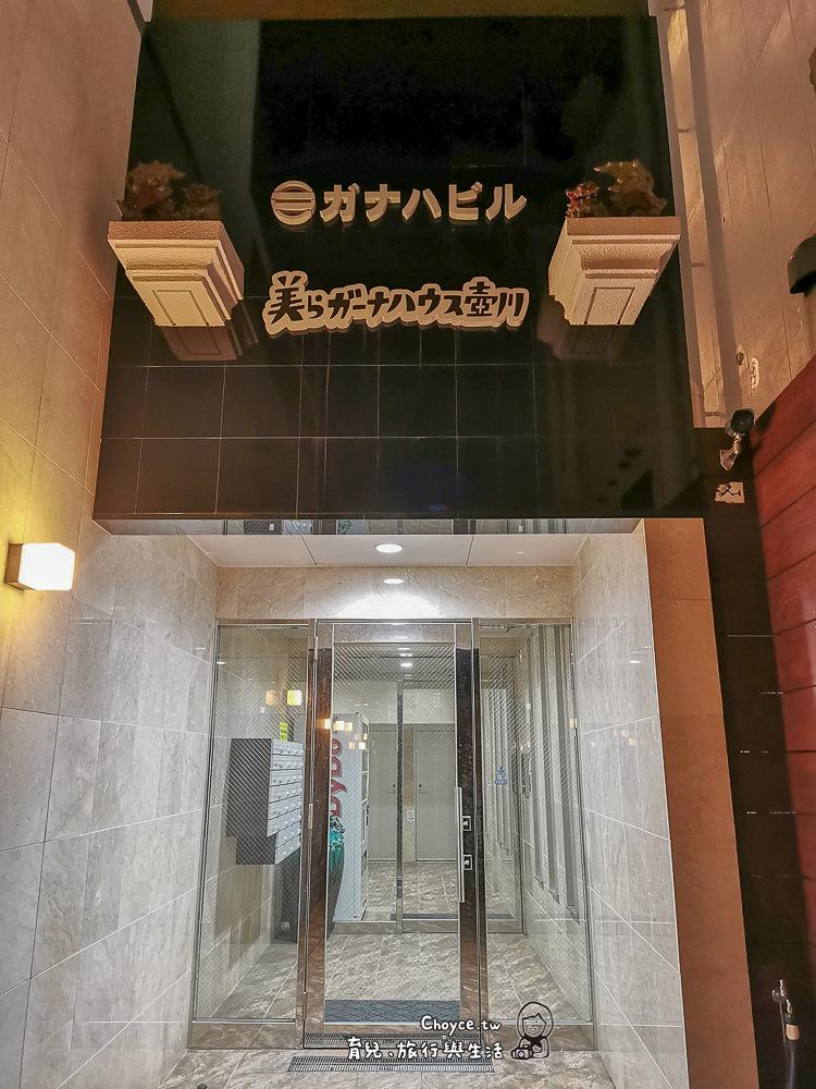 okinawa-40