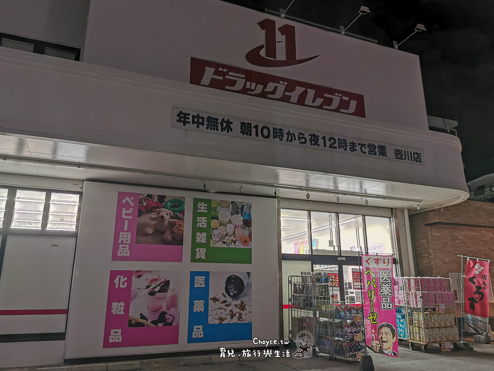 okinawa-41