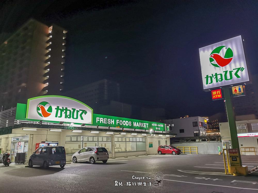 okinawa-53