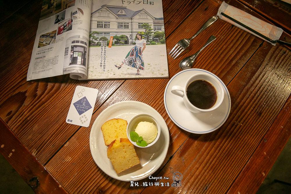 日本新名景 岡山真庭市勝山町 暖簾街 ひのき草木染織工房&ギャラリー 染布體驗