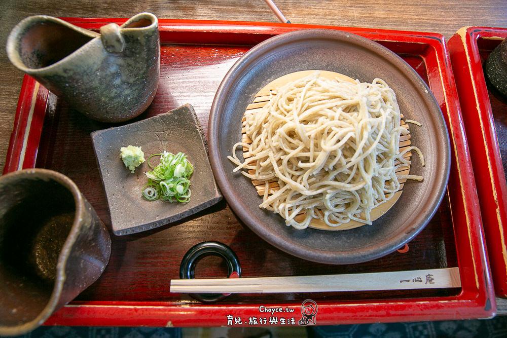 okayama-779