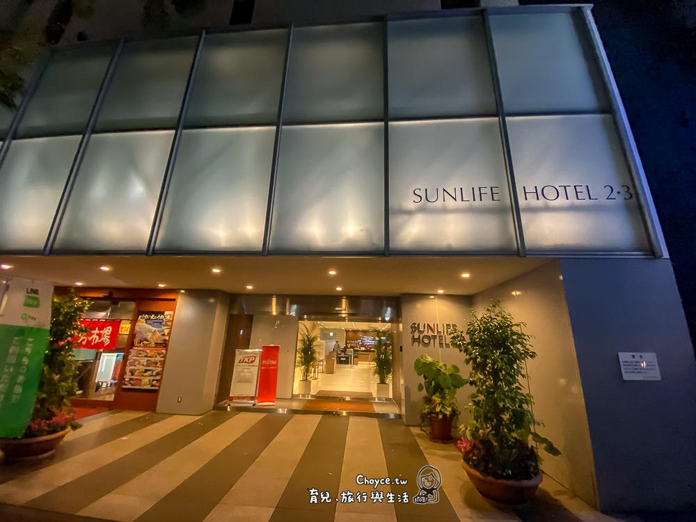 福岡車站正對面 SunLife Hotel 2館3館 過馬路一分鐘到福岡博多車站