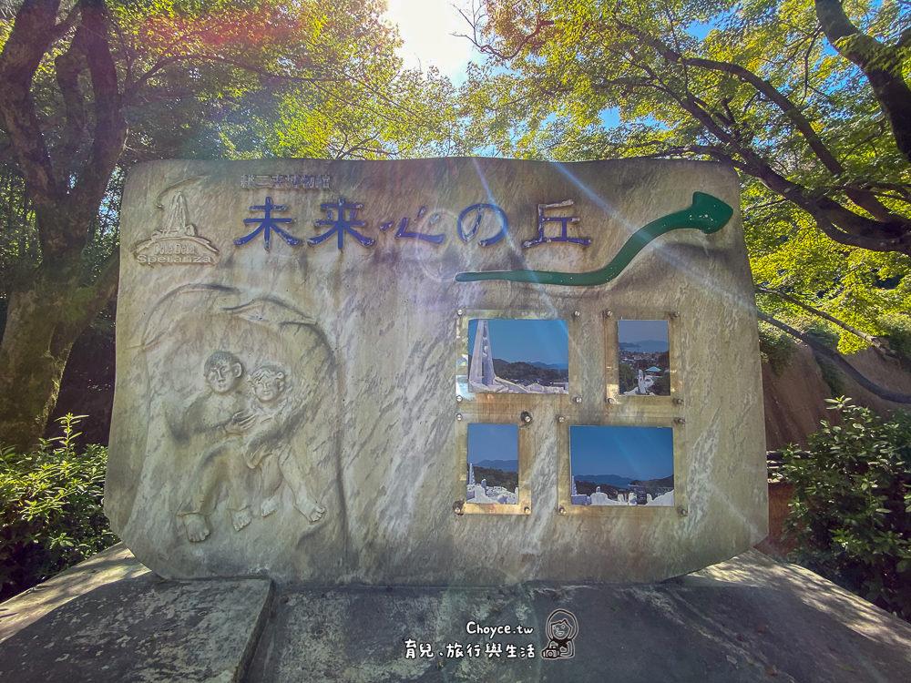 hiroshima-177