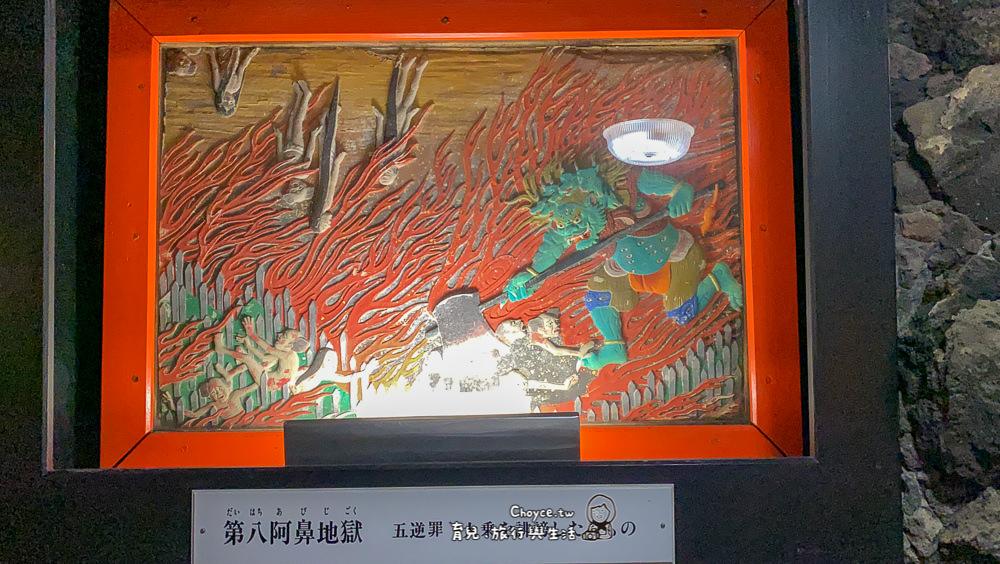 hiroshima-155