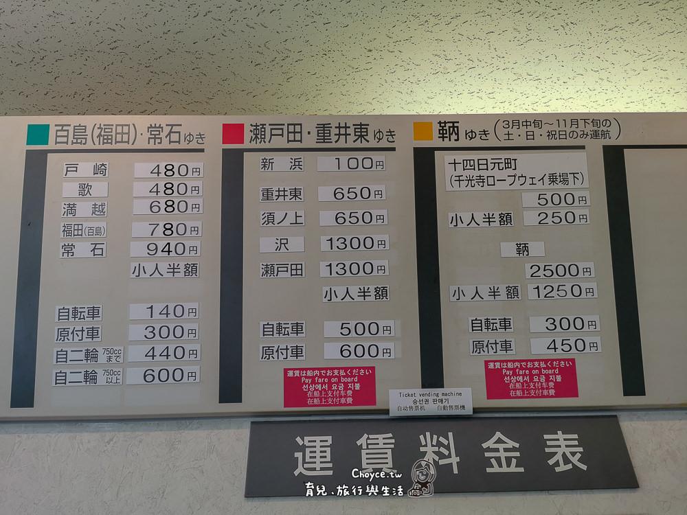 hiroshima-309