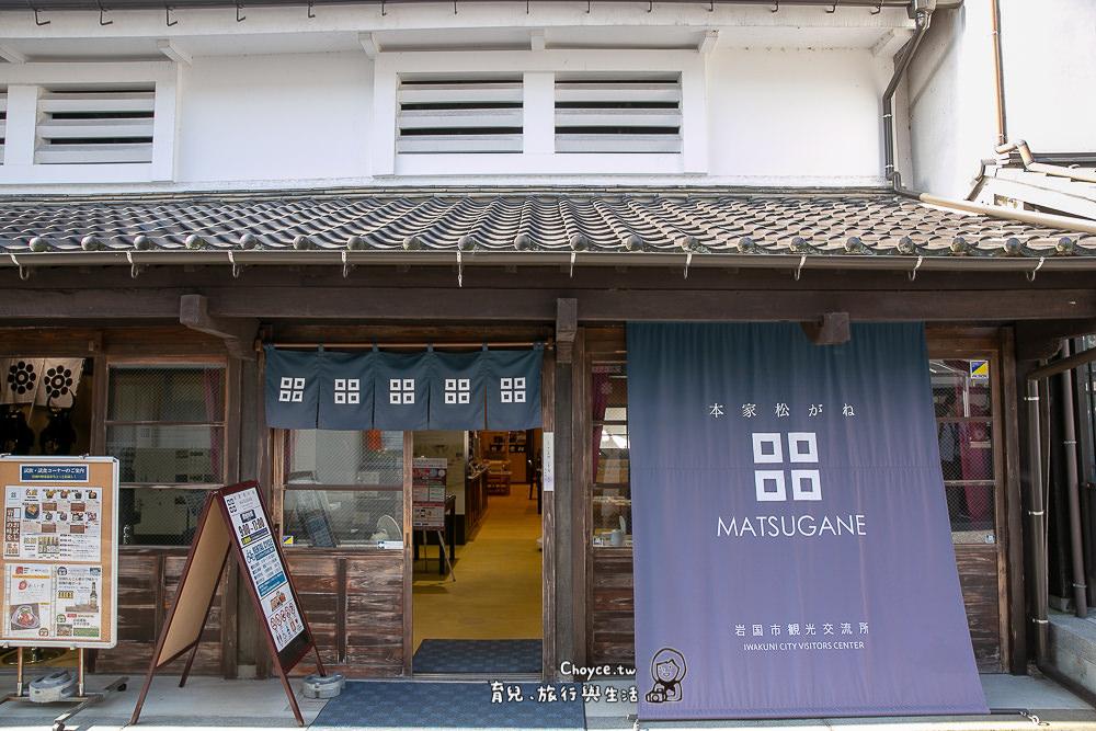 yamaguchi-2
