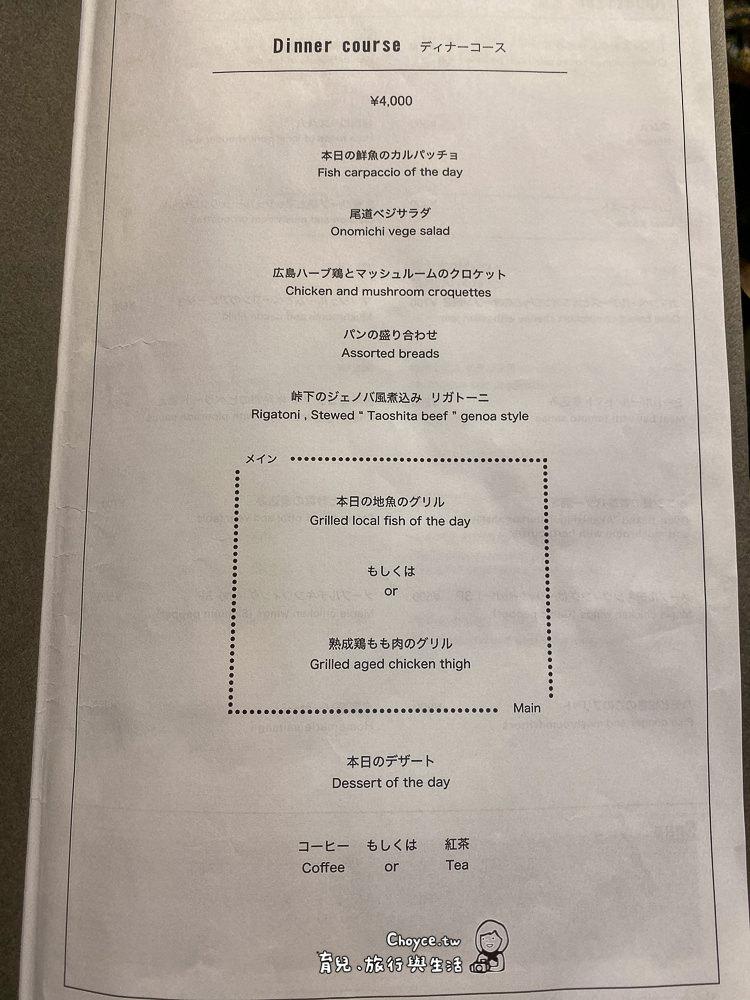 hiroshima-45