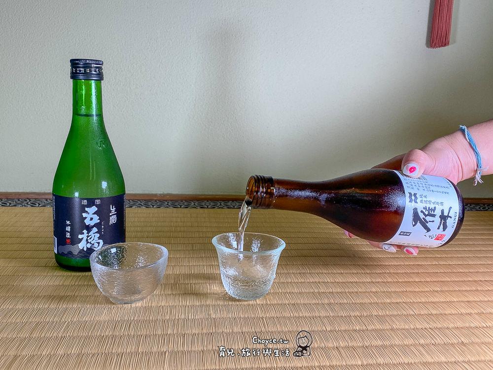 yamaguchi-233