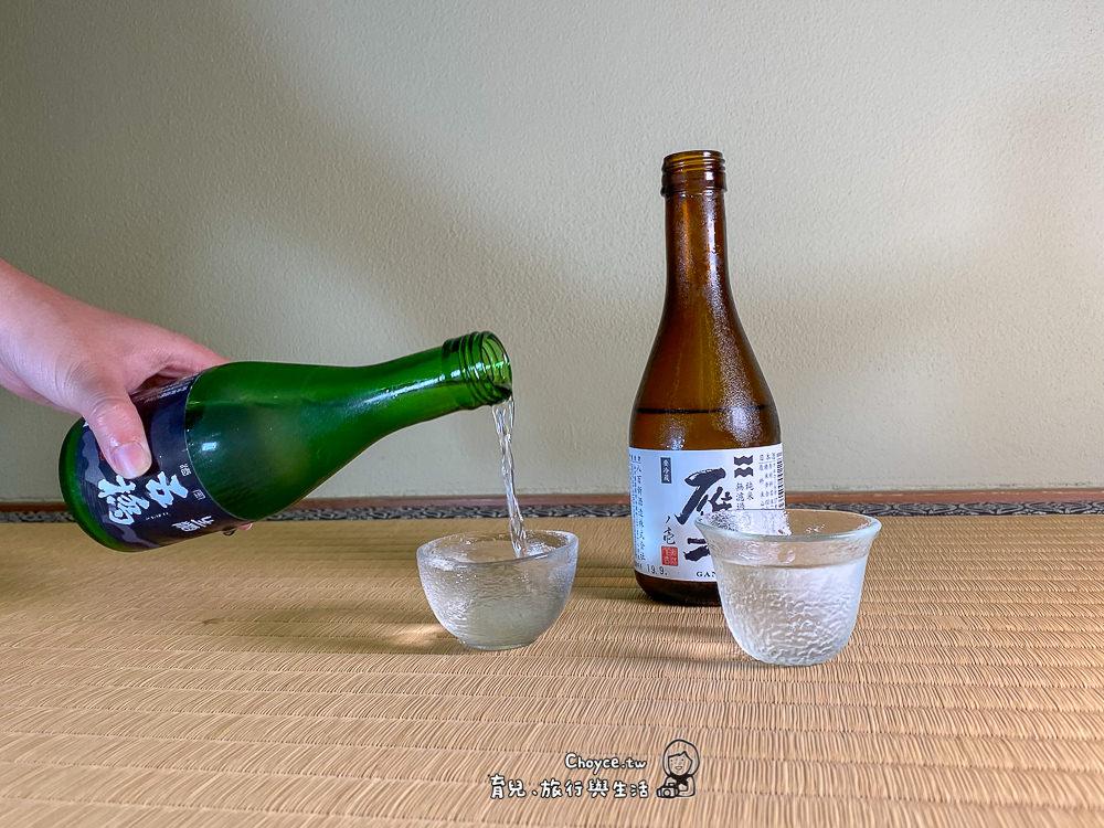 yamaguchi-237