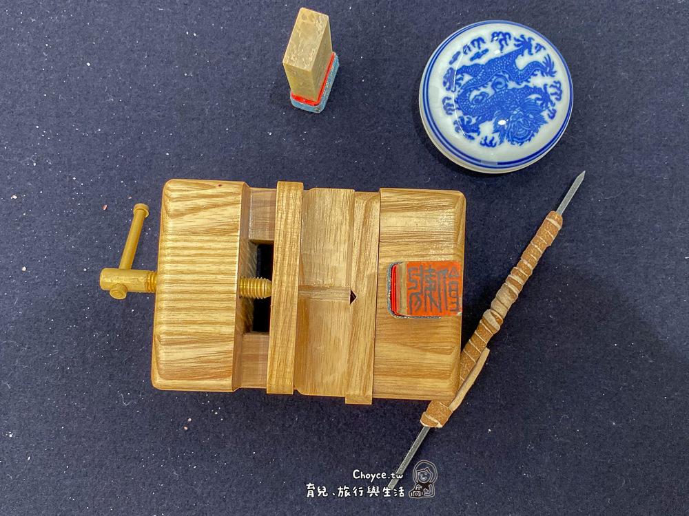yamaguchi-362