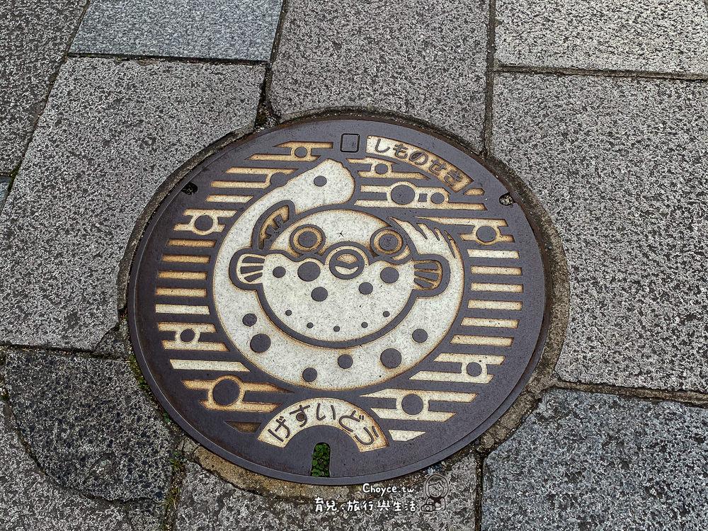 yamaguchi-534