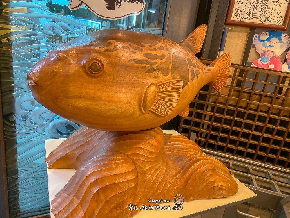 yamaguchi-579